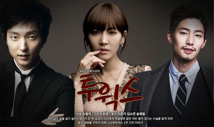 Sambil Nunggu The Penthouse 3, Tonton Juga 5 Drakor Lain Kim So Yeon