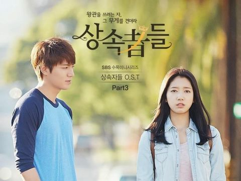 Drama Korea The Heirs
