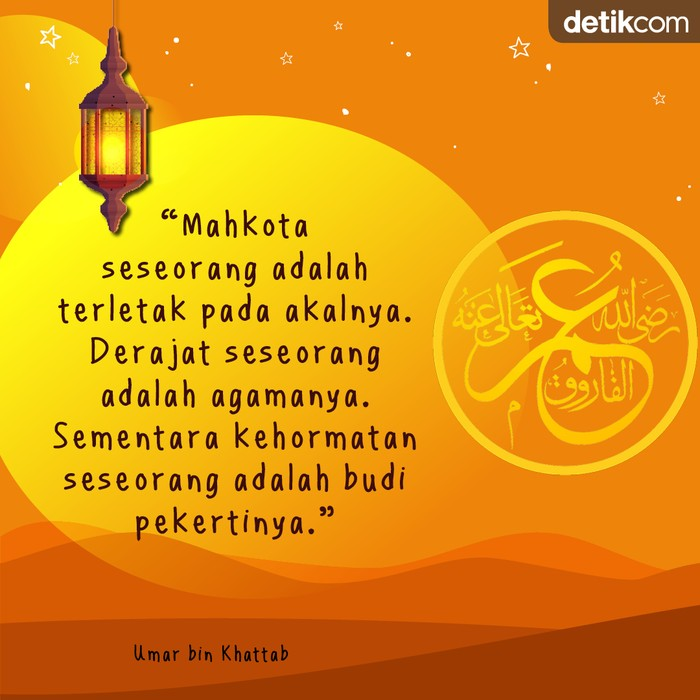 Mutiara Ramadhan Umar bin Khattab 4