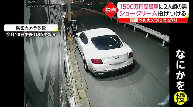 Parah! Mobil Mewah Bentley Ditimpuki Krim Kue Sus