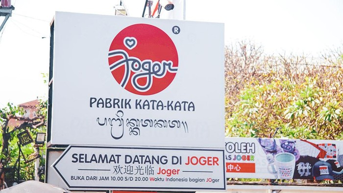 Toko Joger