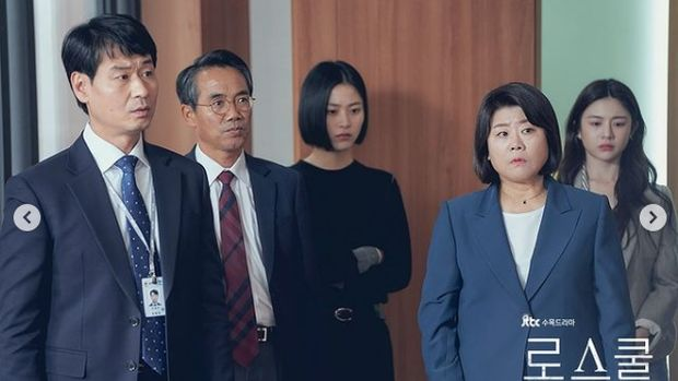 Lee Soo Kyung, pemain drama Korea Law School