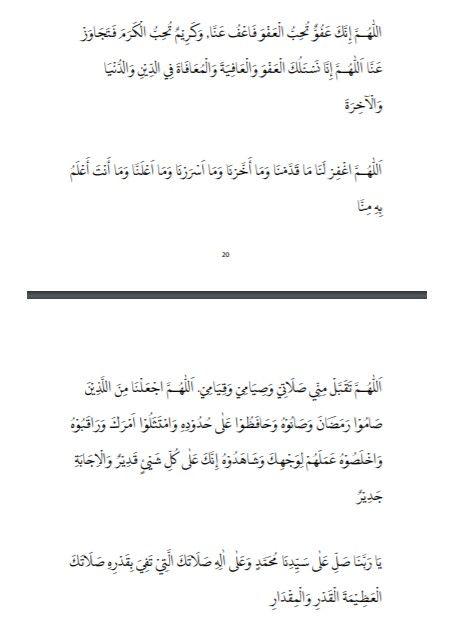 Doa malam Lailatul Qadr