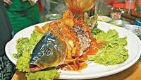 Yin dan Yang, Menu Ikan Setengah Hidup yang Kontroversial di China