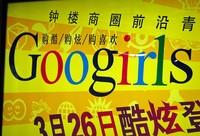 fotoinet plesetan logo teknologi di china