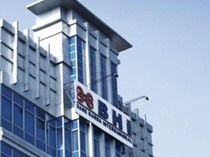 3 Fakta Bank Harda Ganti Nama Jadi Allo Bank Usai Dibeli CT