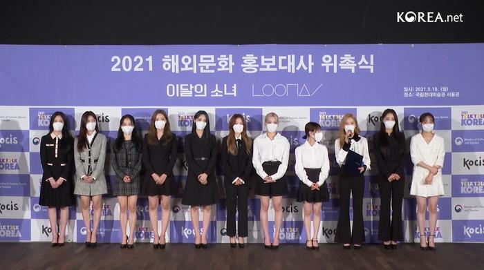LOONA Ditunjuk Jadi Duta Budaya Korea Selatan 2021