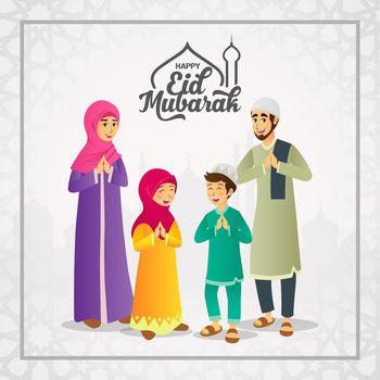 Kartu Ucapan Selamat Hari Raya Idul Fitri 1422 H