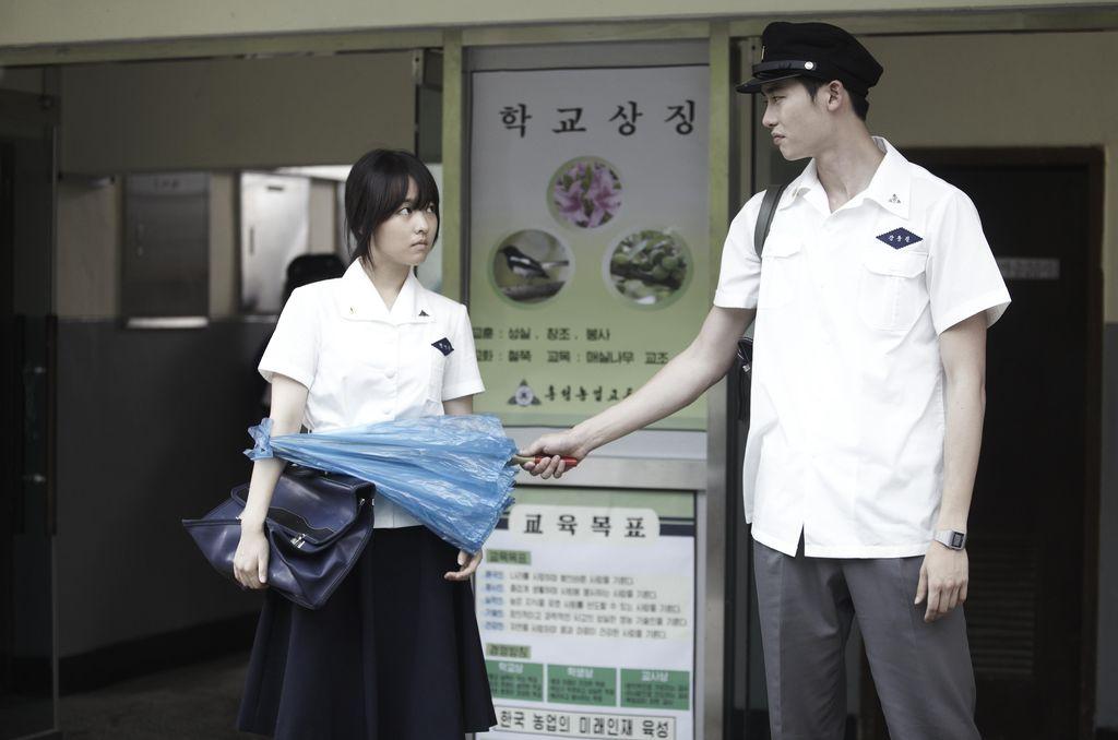 Park Bo Young & Lee Jong Suk