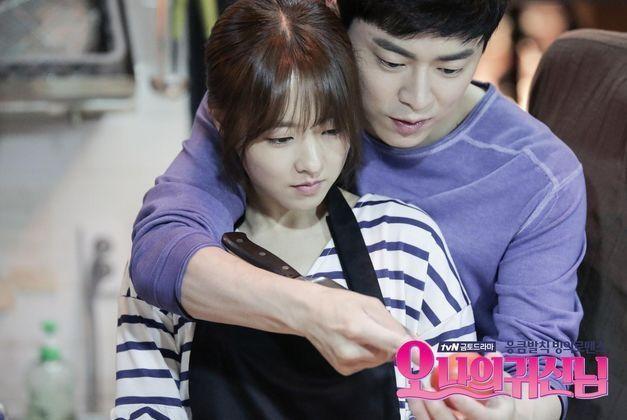 Park Bo Young & Jo Jung Suk