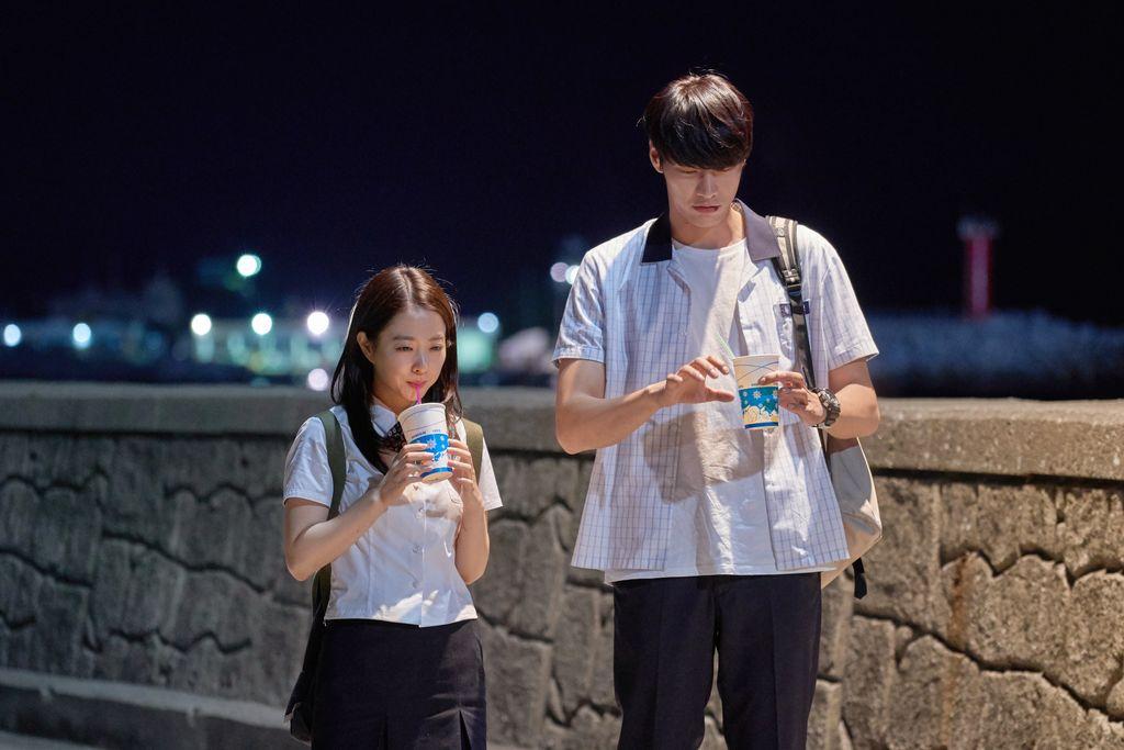 Park Bo Young dan Kim Young Kwang