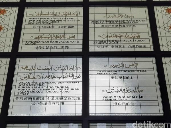 Keunikan lain Masjid Ramlie Musofa ini adalah penggunaan 3 bahasa dalam kaligrafi yang terukir di dinding-dindingnya. Mulai dari surat Al-Fatihah hingga doa-doa, semua ditulis dalam bahasa Indonesia, Arab, dan Mandarin.
