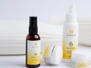 AISKIN Brightening Night Cream Buat Kamu Tampil Awet Muda