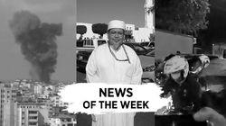 News Of The Week: Pemudik Kesurupan, Adu Roket Israel-Hamas