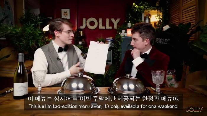 Resto Bintang Michelin Ini Sajikan Jeruk dari Daging, Begini Rasanya