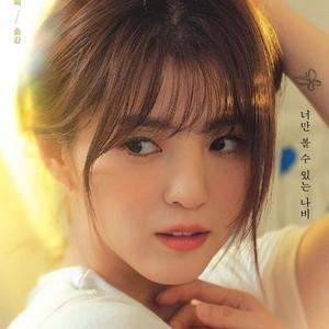 8 Drama Korea Khusus 18 Tahun ke Atas, Tampilkan Adegan Dewasa