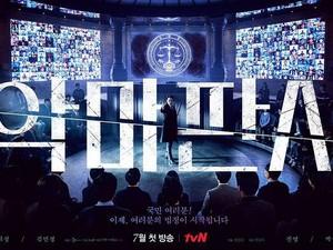 5 Fakta Menarik The Devil Judge, Drakor yang Gambarkan Situasi Kacau Korea