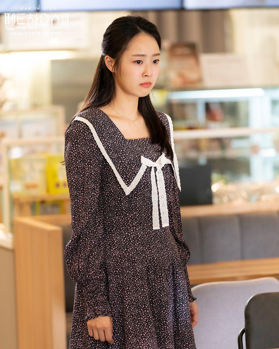 Choi Ye Bin