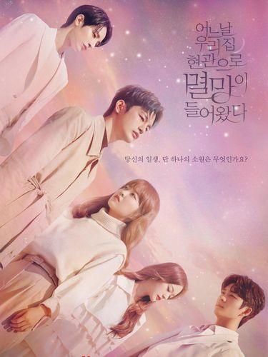 Doom at Your Service, drama Korea Park Bo Young dan Seo In Guk.