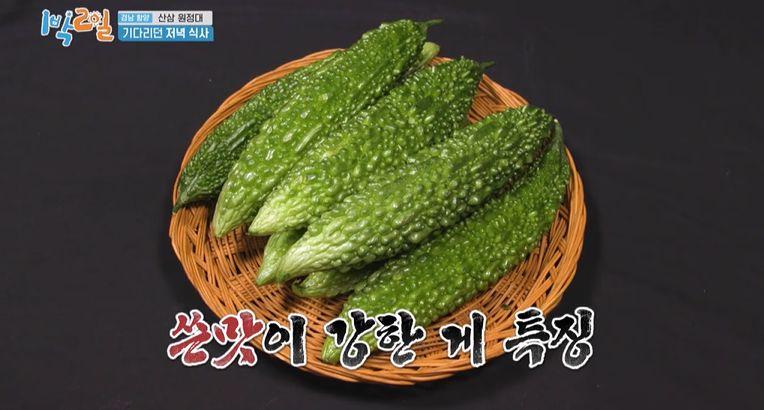 Reaksi Lucu Kim Seon Ho Makan Pare Pertama Kali