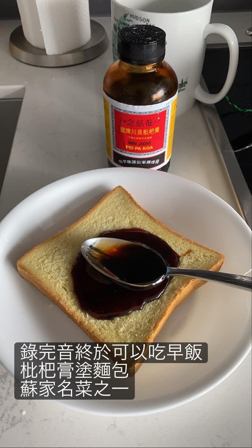 Tren Baru! Makan Roti Tawar Pakai Obat Batuk Sirup 'Ibu dan Anak'