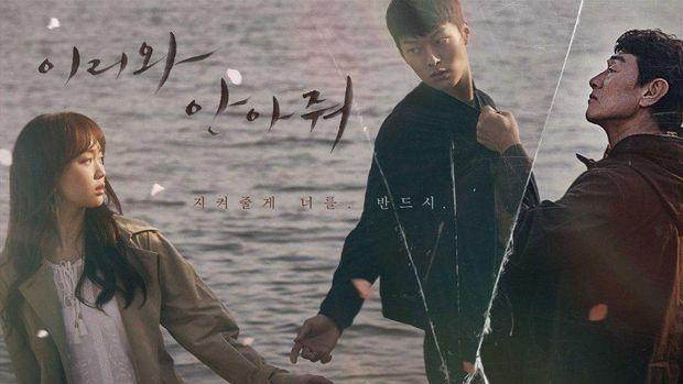 Drama Korea yang Dibintangi Lee Da In