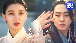 5 Drama Sageuk dengan Plot Seru yang Siap Tayang Tahun Ini
