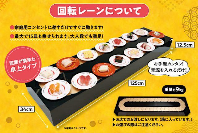 Unik! Resto Sushi Ini Sediakan Conveyor Belt yang Bisa Disewa Untuk Makan Sushi di Rumah