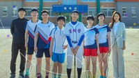 Drakor Racket Boys Disebut Lecehkan Indonesia, SBS Minta Maaf