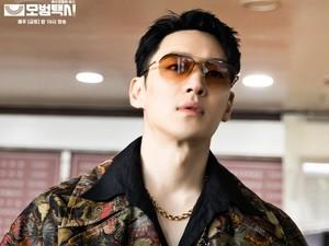 Lee Je Hoon Belum Move On, Ingin Drakor Taxi Driver Ada Season Kedua