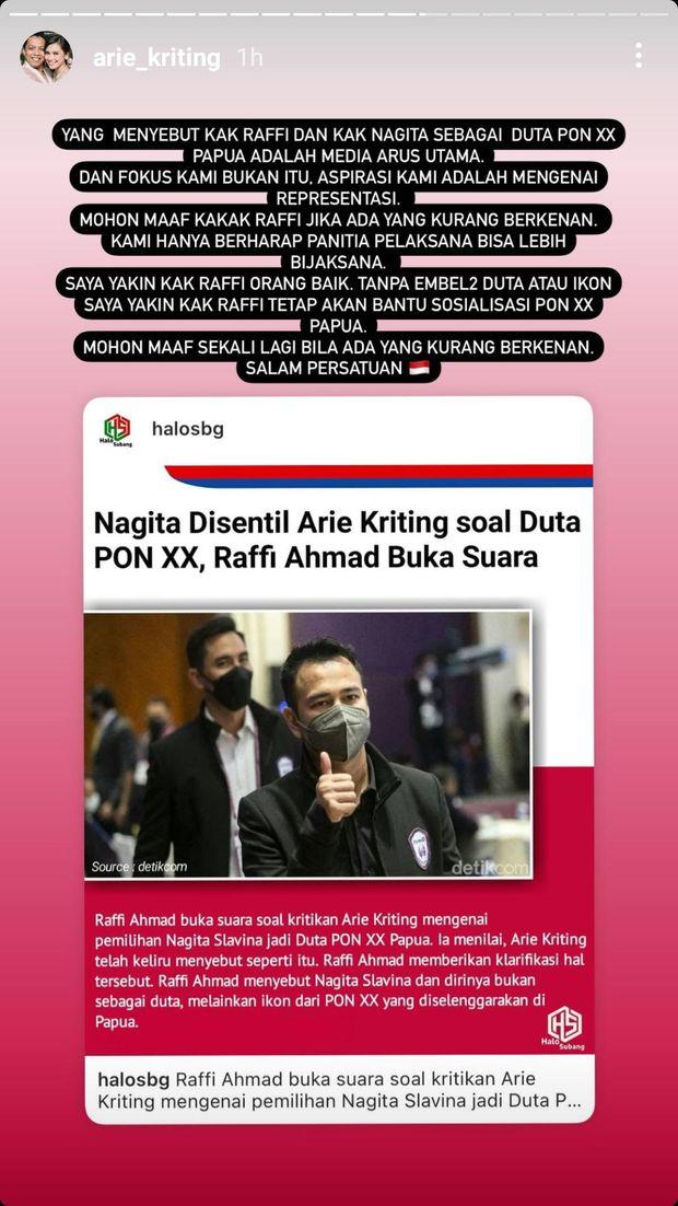 Arie Kriting soal PON XX Papua