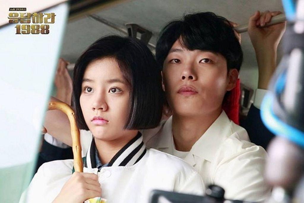 Hyeri dan Ryu Jun Yeol