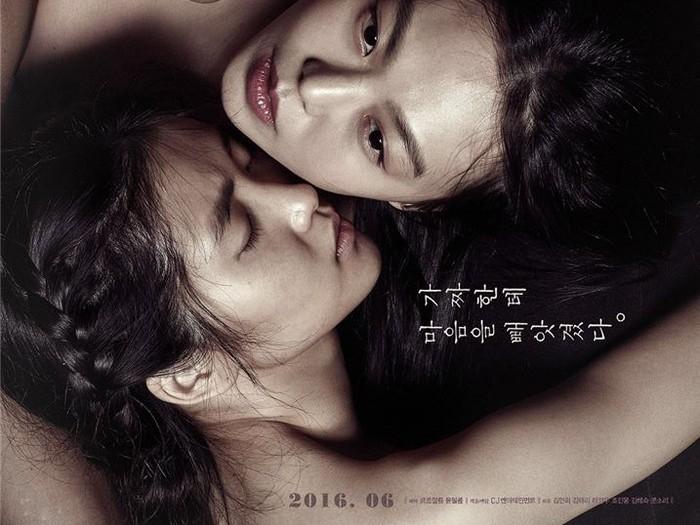 The Handmaiden, film Korea