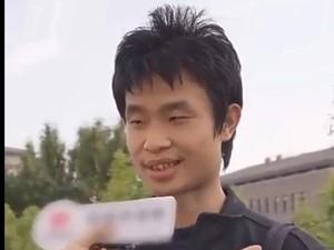 Viral Pria Disebut Dosen Paling Jelek, Netizen Terkejut dengan Sosok Aslinya