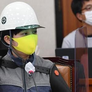 Jungkook BTS Dipakai untuk Promosi RUU Tato, Politisi Milenial Korea Diprotes