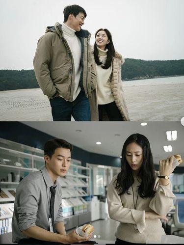Film Korea Sweet and Sour