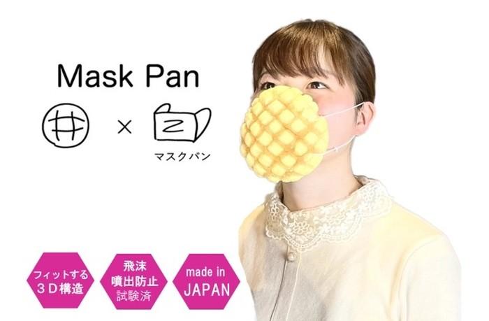 Oishii! Ini Mask Pan, Masker dari Roti Melon yang Bisa Dimakan