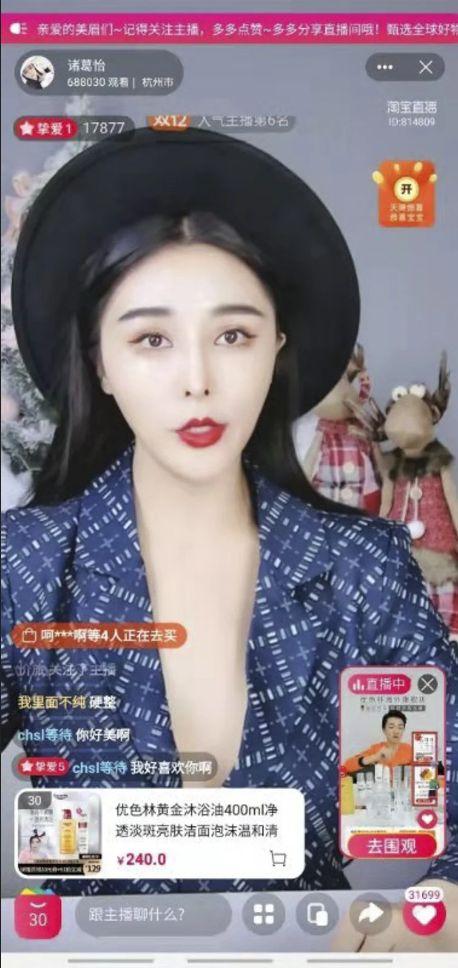 Chen Xinling