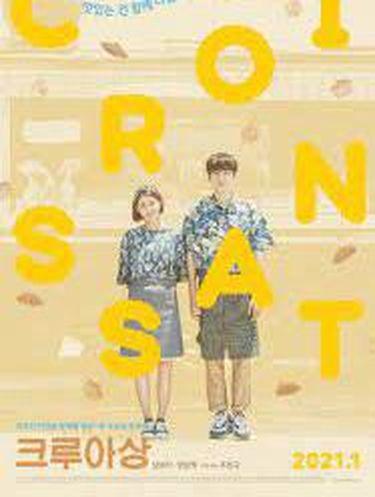 Film Korea Romantis 2021