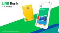 Line Bank Sudah Hadir di Indonesia, Kartu Debitnya Imut-imut