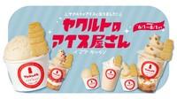 Baru! Yakult Punya Toko Dessert dan Luncurkan Es Krim Rasa Yakult