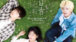 5 Fakta Drama Korea Park Ji Hoon Blue Spring From A Distance