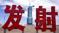 China bersiap mengirim para astronotnya ke luar angkasa. Peluncuran awak pertama untuk menghuni luar angkasa itu rencananya akan dilakukan Kamis (17/6) besok.