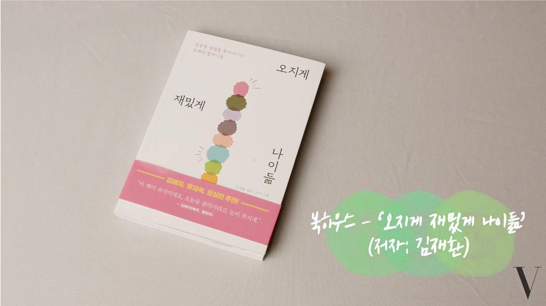 Isi Tas Cha Eun Woo