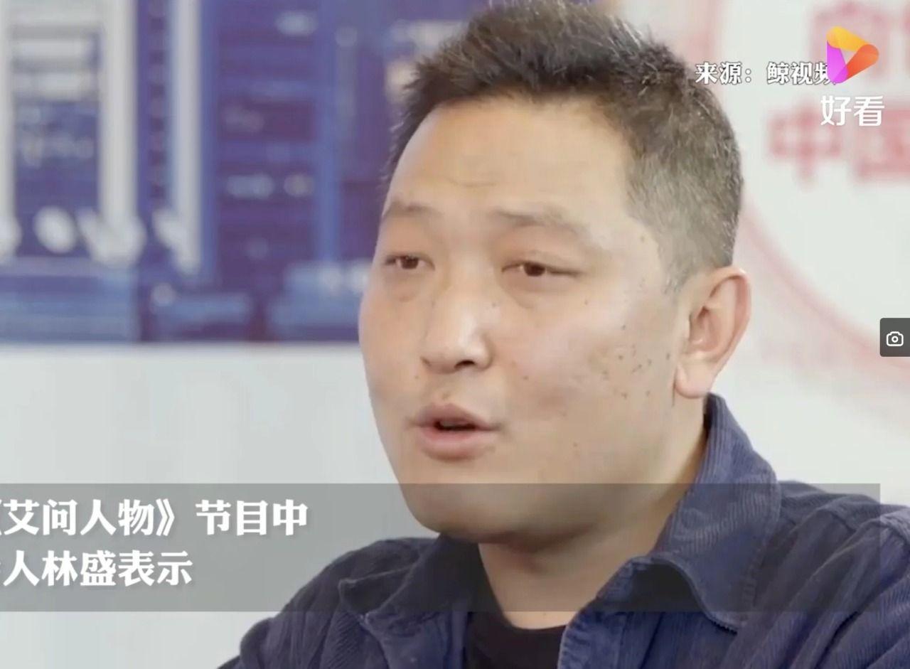 Wow! Es Krim 'Sultan' Asal China Ini Disebut Bukan Untuk Orang Miskin
