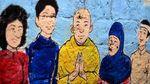 Potret Nyata Indahnya Toleransi Antarumat Beragama di Pulo Geulis