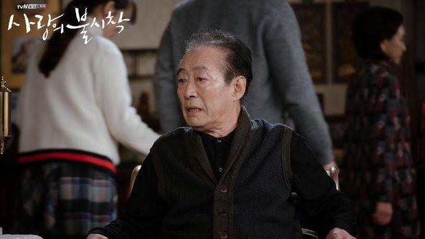 Jeon Gook Hwan