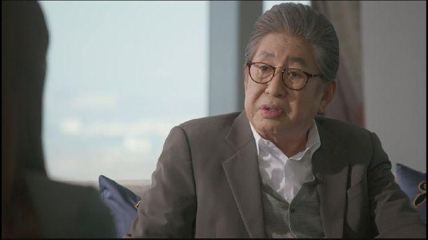Kim Yong Geon