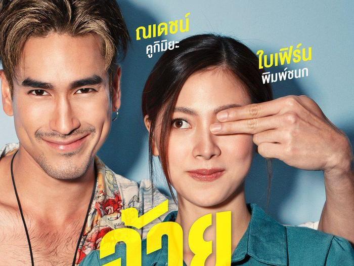 Film Thailand terbaik 2020. Foto: dok. GDH