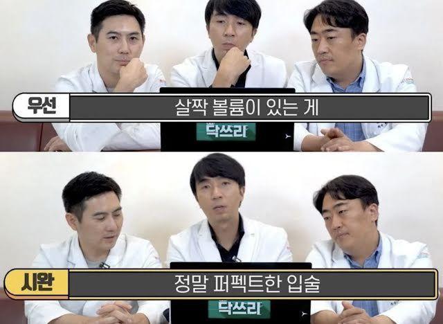 Kata Dokter Bedah Soal Bibir Jin BTS